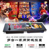 家用街機月光寶盒5S帶986個英文版游戲手柄拳皇雙人格斗搖桿 igo 爾碩數位3c