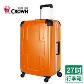 皇冠 鋁框箱C-F2501-橘(27吋)【愛買】