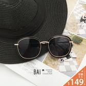 墨鏡 黑粗框拼接金屬鏡架太陽眼鏡(附眼鏡盒)-BAi白媽媽【198110】