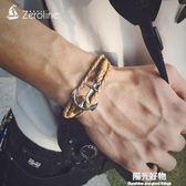 手錬歐美時尚創意手工船錨男士海軍風復古皮手環個性百搭情侶手飾 陽光好物