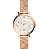 FOSSIL Jacqueline 羅馬佳人時尚米蘭帶女錶-玫瑰金框/36mm ES4352