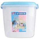【大容量】15公斤飼料儲存飼料桶 (附兩包乾燥劑)