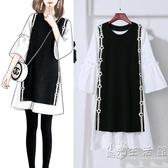 大碼女裝洋氣減齡年新款初秋時尚兩件套裝微胖mm顯瘦連身裙子小時光生活館