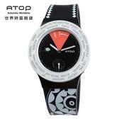 ATOP 世界時區腕錶|城市特色系列 - VWA-Orchid Island 蘭嶼
