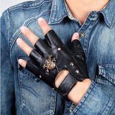 真皮手套-羊皮個性新潮薄款運動半指男女手套(單雙)72g4[巴黎精品]