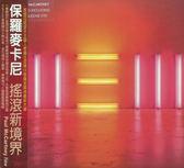 保羅麥卡尼 搖滾新境界 CD (音樂影片購)