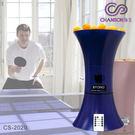 V300 頂級桌球發球機(CS-2020...