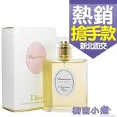 Dior Diorossimo 茉莉花女性淡香水 100ML