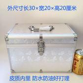 工具箱水療師工箱紋繡化妝箱美甲箱收納箱