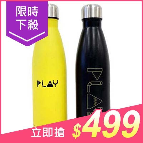 綜藝玩很大Mr.Player 保溫瓶(500ml) 兩款可選【小三美日】原價$1280