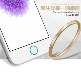 按鍵貼 Home鍵貼 【FA0021】蘋果 APPLE iPhone 6s plus 5 6 HOME保護貼卡樂 鋁合金
