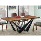【森可家居】閃耀6尺胡桃餐桌 7JF449-2 不含椅