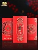 紅包 紅包通用過年福字大吉大利千萬元個性創意2021新年高檔利是封結婚 夢藝