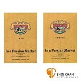 波斯市場-管弦樂團合奏曲【總譜+樂團分譜】