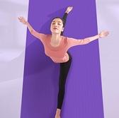 瑜伽墊 男女初學者喻咖加厚加寬加長防滑瑜珈墊子地墊家用舞蹈TW【快速出貨八折下殺】
