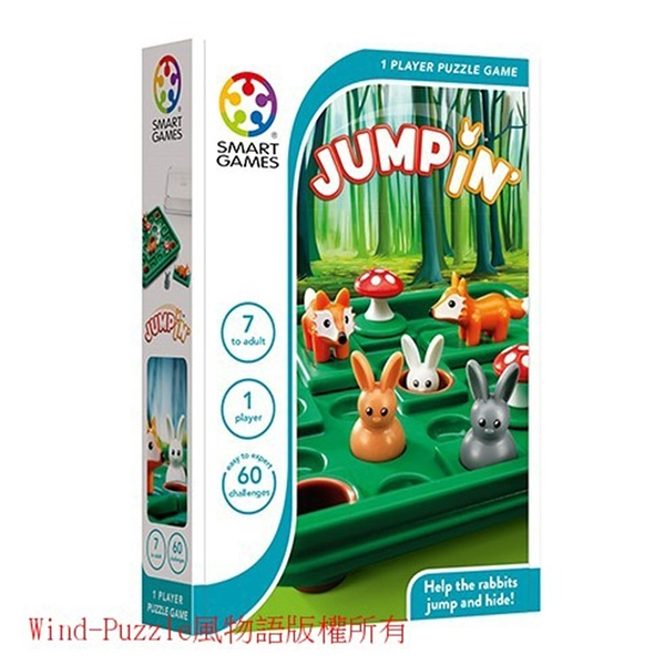 【比利時 Smart Games】益智桌遊 - 01256 跳跳小兔 ACT06297