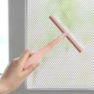 紗窗專用清潔刷 窗戶 除塵 乾淨 打掃 ...