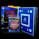【MOVE專用】 PS3 奇幻之書 魔咒之冊 Wonderbook 魔咒之書 中文版全新品【JK羅琳】台中星光電玩