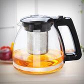 茶壺玻璃耐熱花茶功夫紅茶杯過濾沖茶器