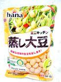 Hana~蒸大豆65公克/包 ×5包