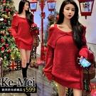 克妹Ke-Mei【ZT64117】韓國新年紅INS吊帶露肩翻領厚毛衣洋裝