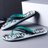 夏季人字拖男士時尚外穿2019新款沙灘夾腳室外防滑韓版潮涼拖鞋
