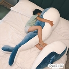 鯨魚抱枕陪你睡公仔可拆洗卡通娃娃睡覺女生...