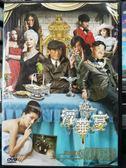 影音專賣店-P04-237-正版DVD-華語【浮華宴】-古天樂 曾志偉 林家棟 毛舜筠