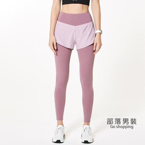 假兩件瑜珈褲 假兩件健身褲女高腰提臀瑜伽褲跑步運動褲leggings緊身褲顯瘦褲子