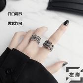 歐美戒指女日韓潮流朋克個性男女開口食指戒【左岸男裝】