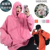 EASON SHOP(GW8924)實拍撞色英文字母刺繡落肩寬版拉鍊開衫長袖素色棉連帽外套罩衫女上衣服大碼外搭
