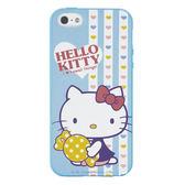 Sanrio 三麗鷗 Hello Kitty iPhone 5 甜點下午茶系列軟式保護套-糖果甜心◆贈iPhone 4 KKE保護殼/手寫筆 ◆