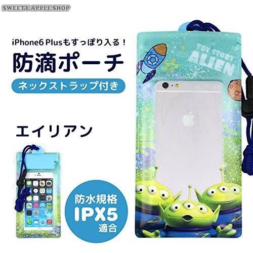 日本限定 迪士尼 玩具總動員 三眼怪 防水智能手機套 IPX5