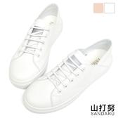 後踩小白鞋 柔軟荔枝紋圓頭休閒鞋