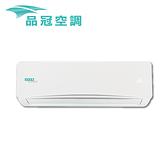 【品冠】12-14坪變頻冷暖分離式冷氣MKA-85MV/KA-85MV
