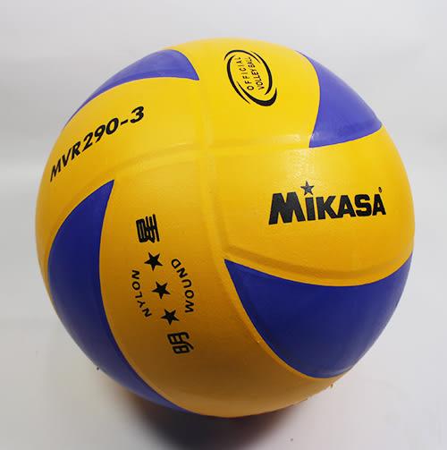 MIKASA 膠皮製排球_MVR-290_藍黃