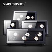 搖錶器機械錶上鏈自動搖錶器搖擺器收納盒轉錶器手錶上弦器晃錶器錶盒-樂享生活館