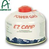 【CAMPING ACE 野樂 EZ CAMP高山瓦斯罐(-3℃) 】ARC-9122/瓦斯/瓦斯罐/高山瓦斯/登山/露營/野炊★滿額送
