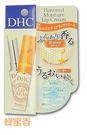 【熊熊e-shop】DHC 植物護唇膏1...