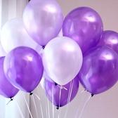 氣球裝飾 派對兒童珠光拱門多款 結婚慶用品裝飾生日婚房佈置氣球可愛【美物居家館】