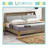【LOVE 樂芙】多艾倫5尺床箱式床台