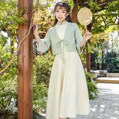 綠芽清悠長袖裙洋裝 文藝復古繡花外套無袖連衣裙套裝