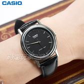CASIO卡西歐 MTP-1095E-1A 經典簡約時尚皮帶紳士腕錶 男錶 中性錶 女錶 黑 MTP-1095E-1ADF