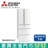 MITSUBISHI三菱六門513L變頻冰箱MR-RX51E-W-C含配送+安裝【愛買】