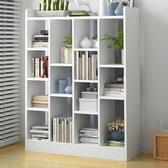書架書架簡約落地簡易經濟型客廳置物架組合省空間學生臥室收納小書櫃LX 非凡小鋪