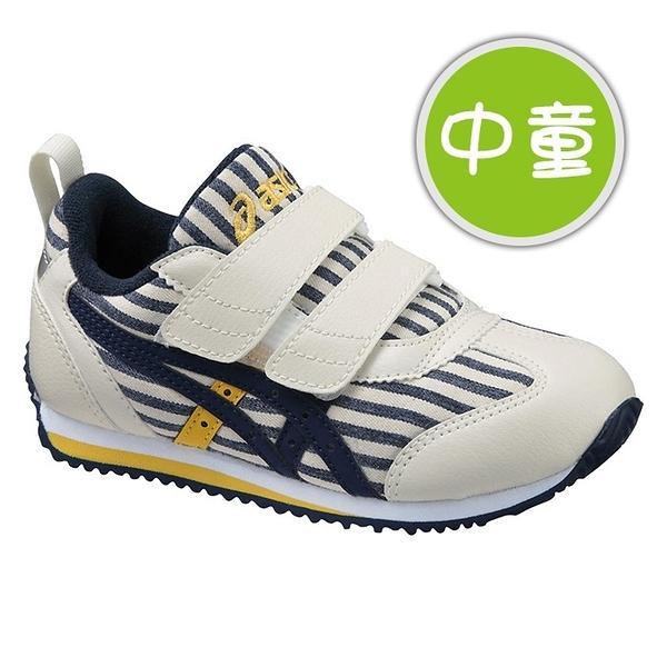 樂買網 ASICS 亞瑟士 18SS 男款 中童鞋 IDAHO MINI CT 3 系列 TUM187-50S