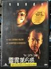 挖寶二手片-Z82-015-正版DVD-電影【靈異第六感】-布魯斯威利 海利喬奧斯蒙(直購價)