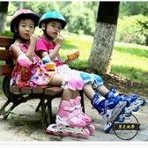 路獅溜冰鞋兒童全套裝旱冰鞋滑冰鞋成人輪滑鞋男女可調【黑色地帶】