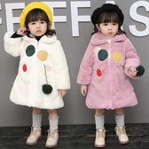 女童冬裝新款女寶寶毛毛衣韓版嬰兒加厚大衣中長款女孩仿皮草外套 CY潮流站