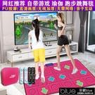 跳舞機 跳舞毯電視電腦兩用家用雙人無線體感游戲機跑步跳舞毯電視專